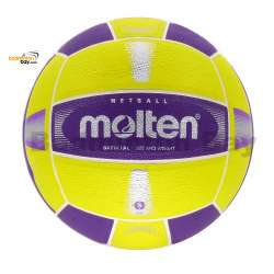 Molten SN58MX Netball Yellow Purple Ball Synthetic Leather Size 5