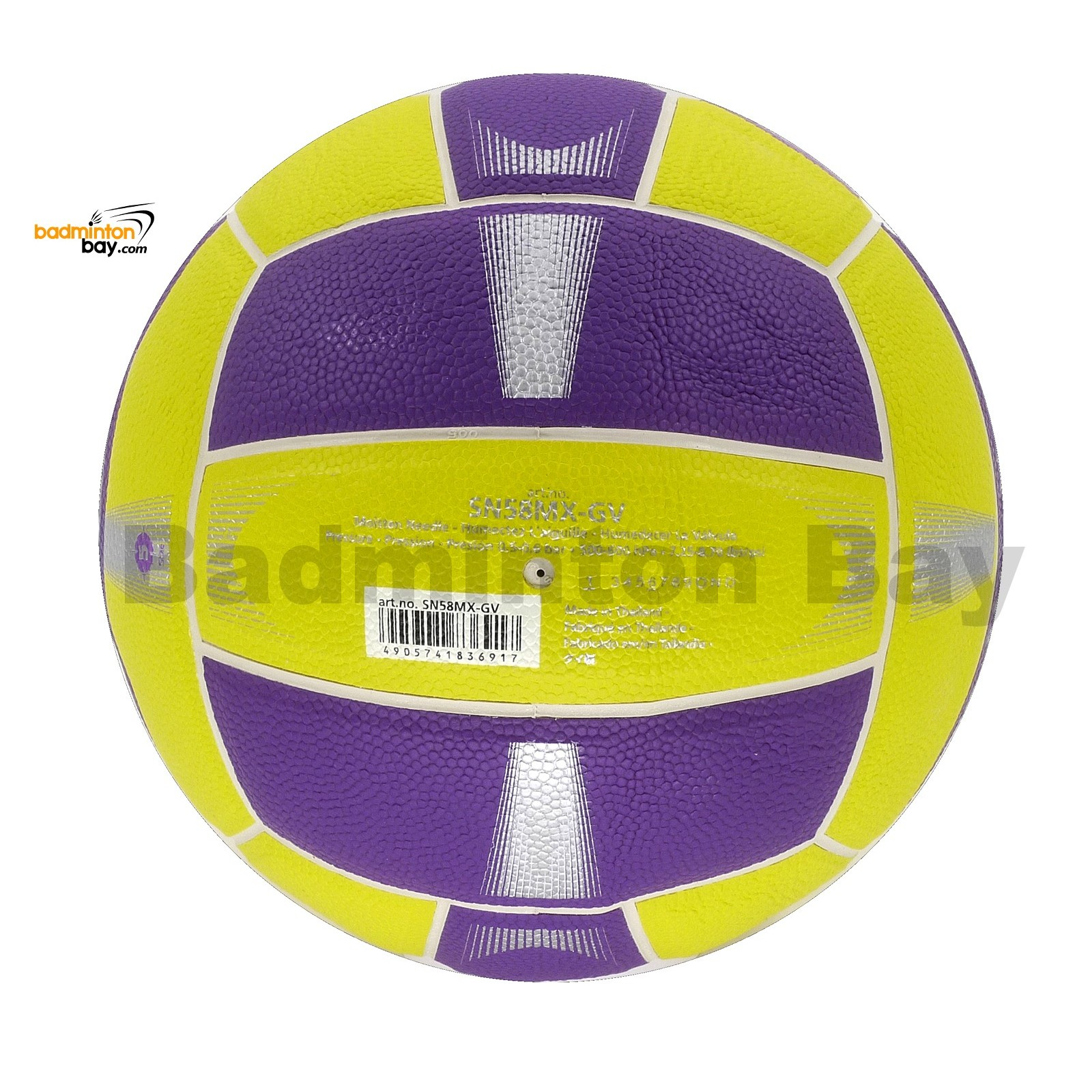 Molten SN58MX Netball Yellow Purple Ball Synthetic Leather