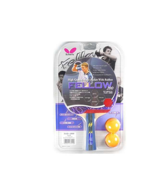 ~ Out of stock  Butterfly Fellow 200 FL Shakehand Table Tennis Racket (New 2012) with Cover and Balls