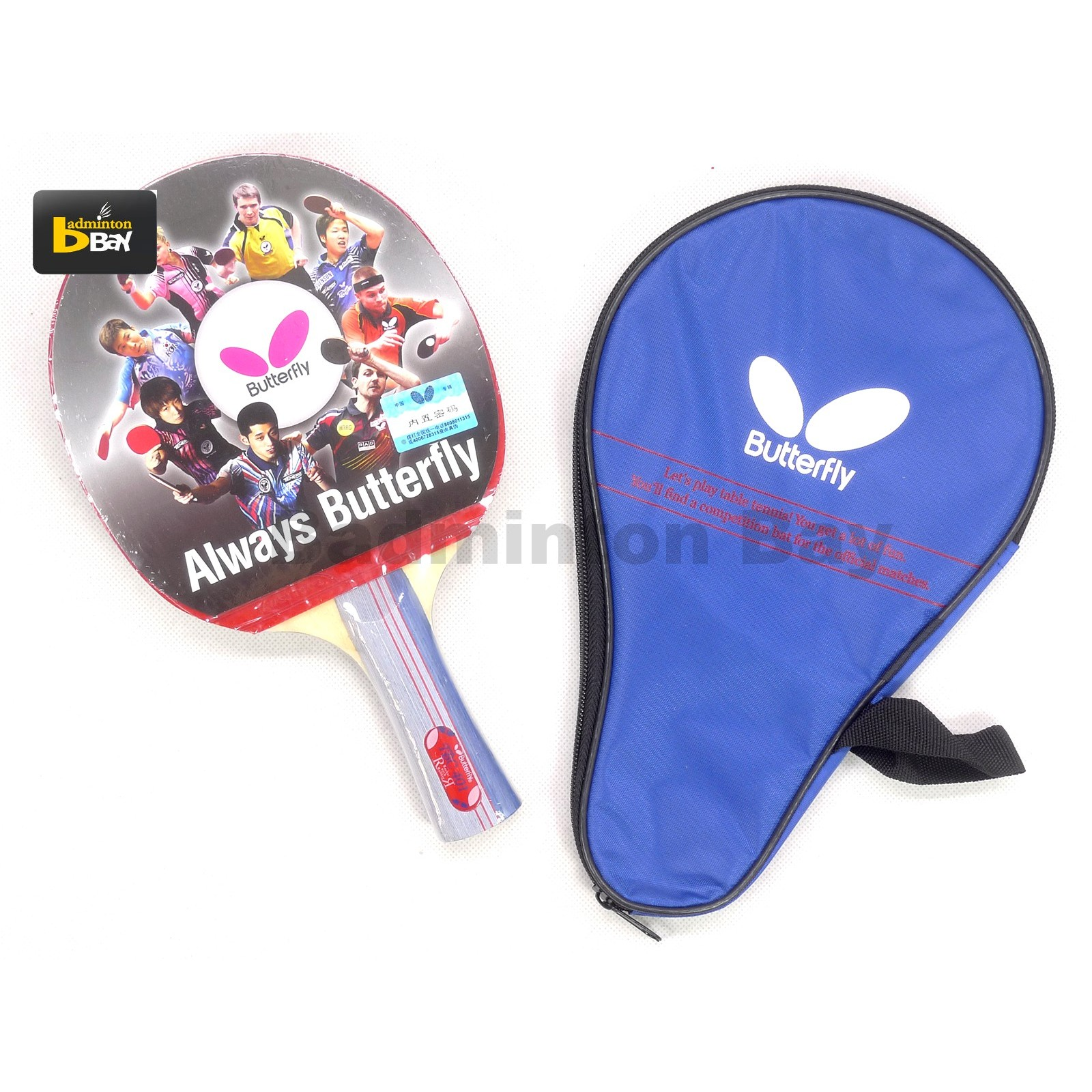 outdoor sport findel international tennis sports table product butterfly p and pe racquet