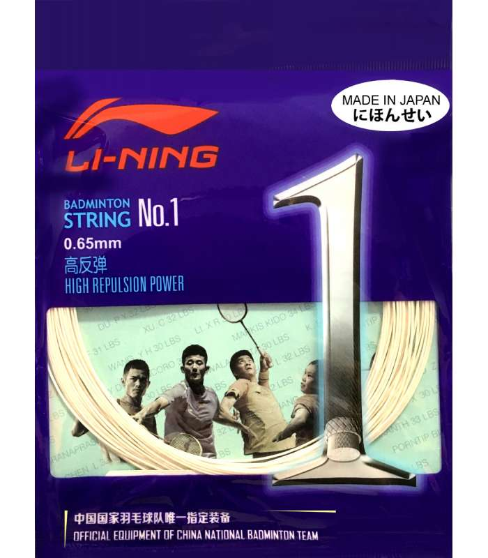 Li-Ning No.1 (0.65mm) Badminton String High Repulsion Power