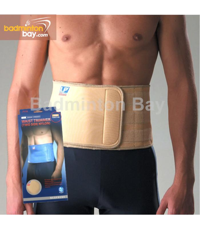 LP Support Waist Trimmer 711A (Two Sides Nylon) For Lower Back Support