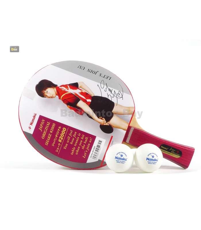 ~ Out of stock  Nittaku Shake 2000 FL Shakehand Table Tennis Racket with 2 balls
