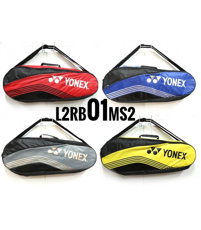 Yonex 2 Compartments Thermal Badminton Racket Bag L2RB01MS2 (01)