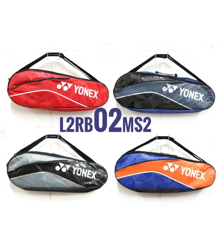 Yonex 2 Compartments Thermal Badminton Racket Bag L2RB02MS2 (02)